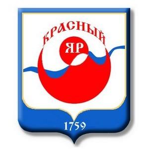 Власти Омской области провели управляющий Совет по развитию моногорода Красный Яр