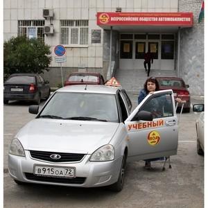 Об удивительном знакомстве с автоледи рассказал замруководителя ВОА Тюменской области