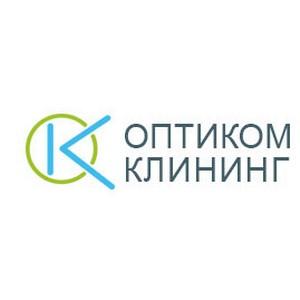 «ОптиКом» инвестирует в «Зеленый» клининг