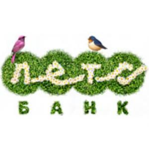 «Лето Банк» открыл 350-й клиентский центр в России