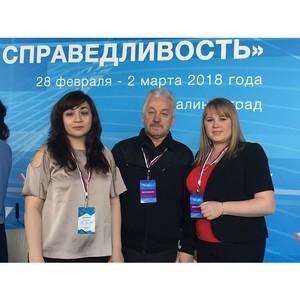 Журналисты из Коми поделились впечатлениями о Медиафоруме ОНФ