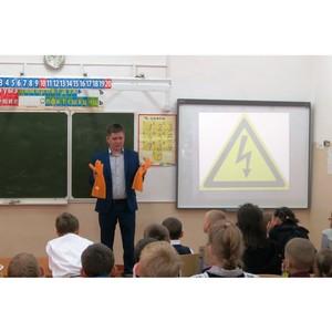 Энергетики Удмуртэнерго желают школьникам энергобезопасных каникул