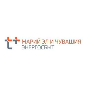 ЭнергосбыТ Плюс ведет активную работу по взысканию задолженности за тепло с чувашских УК