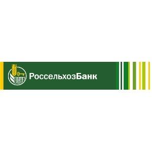 Директор регионального филиала Россельхозбанка Степан Лысанов принял участие в  съезда АККОР УО
