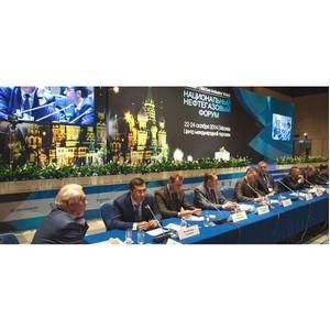 В Москве проходит Национальный нефтегазовый форум