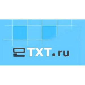 Конкурс статей о продвижении в поисковых системах и социальных сетях.