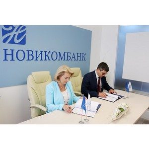 «Швабе» и Новикомбанк подписали соглашение о сотрудничестве