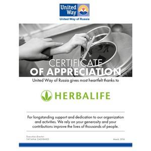 Компания Herbalife получила почетный диплом за поддержку благотворительности