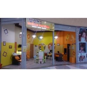 Парикмахерская «Весёлая расчёска» – теперь в ТРЦ «Аура»!
