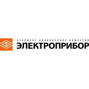 """ОАО """"Электроприбор"""" получило статус «Успешный поставщик»"""