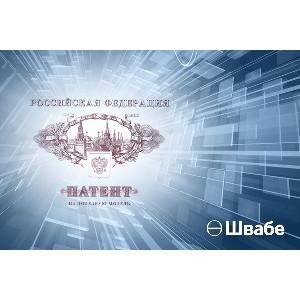 «Швабе» зарегистрировал новую технологию для матричных фотоприемных устройств