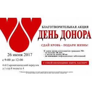 Одна сдача крови спасает 4 жизни. На 50 доноров больше!