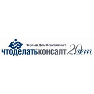 Названы победители Всероссийского конкурса практикующих юристов «Понтифик»