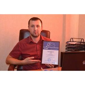 Первый официальный дилер бренда ЧАЗ ТМ в Крыму