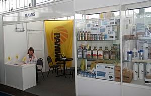 Компания «Рамис» на международной выставке «Business-Inform 2013»