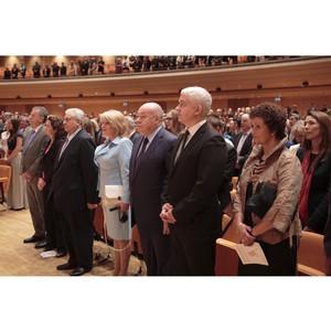 Министерство культуры Российской Федерации участвовало в открытии музыкального фестиваля Брукнера
