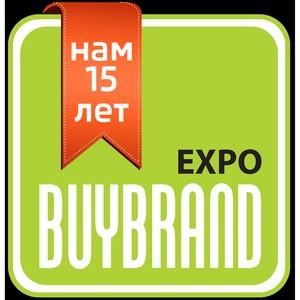 27-29 сентября 2017 года в Москве пройдет 15-я международная выставка франшиз Buybrand Expo