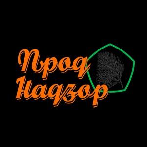 Красноярский ЦСМ вывел селедку на «чистую воду»