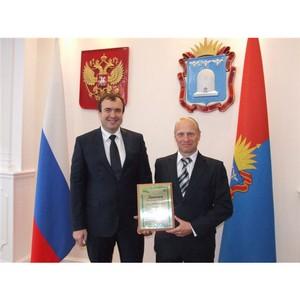 Тамбовэнерго - финалист Всероссийского конкурса проектов в области энергосбережения «Enes-2015»