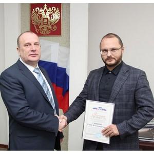 Глеб Синцов награждён Почетной грамотой филиала ФГУП «Ростехинвентаризация – Федеральное БТИ»