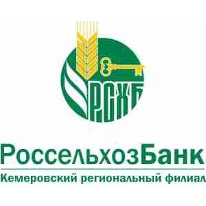 Евгений Князькин назначен заместителем директора Кемеровского филиала Россельхозбанка