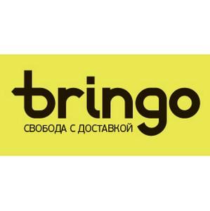 По городу за 90 минут: супер-экспресс-доставка bringo теперь доступна в трёх бизнес-центрах Москвы