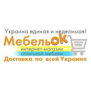 Мебель в Украине существенно подорожает