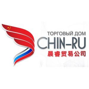 Chin-RU на Led China 2014