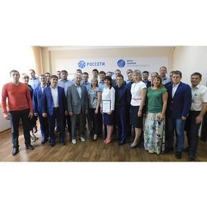 Самые спортивные красноярские энергетики получили награды