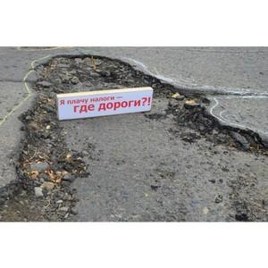 Из Мордовии в фотоконкурсе ОНФ «Убитые дороги» приняли участие 112 работ