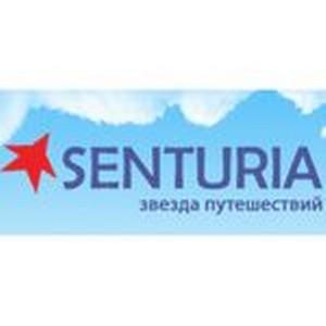 SENTURIA определила победителя акции «Выиграй iPad3»