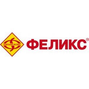 Гуманитарная помощь из Москвы направлена погорельцам Хакасии