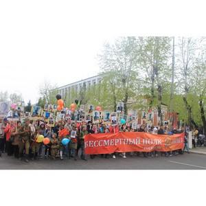 Активисты ОНФ в Туве приняли участие в акции «Бессмертный полк»