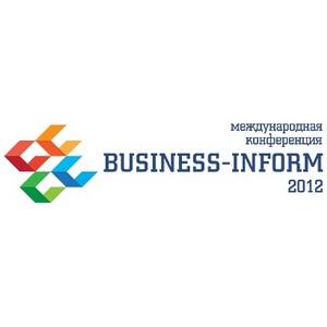 """Международная конференция """"BUSINESS-INFORM 2012"""""""