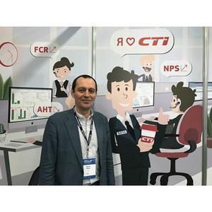 Contact Centers Week: омниканальные решения для КЦ от CTI