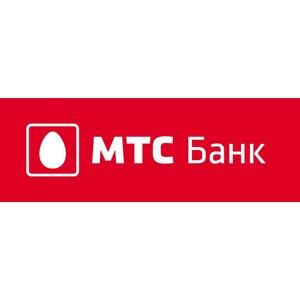 МТС Банк увеличил лимит кредитования ГК «Обувь России» до 700 млн рублей