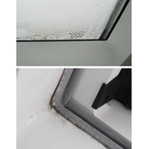 Найдено «противоядие» от конденсата на окнах