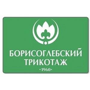 Продукция АО «Борисоглебский трикотаж» получила Знак качества