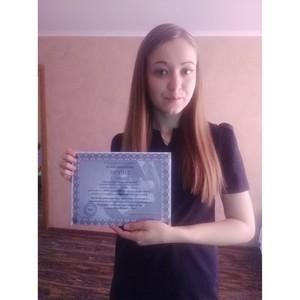 Екатерина Жирова – победитель международного конкурса «Лучшее студенческое исследование-2018»