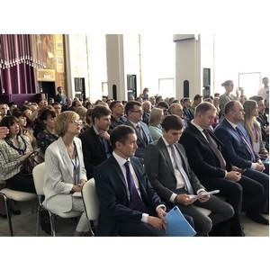 Бизнес-защитник Забайкалья Виктория Бессонова выступила спикером на стратегической сессии