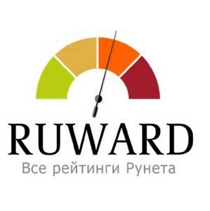 Лучшая SEO-компания в России: 1 место в рейтинге Ruward!