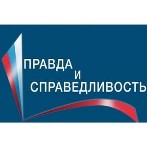 Ямальские журналисты направили более 20 работ на конкурс Фонда ОНФ «Правда и справедливость»