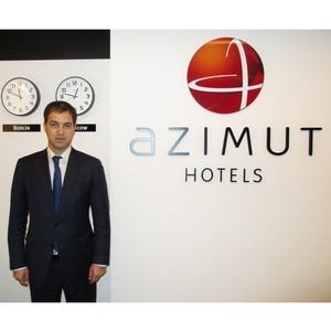В Azimut Hotels новое назначение