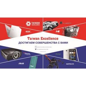 Инновации Taiwan Excellence прошли в Санкт-Петербурге