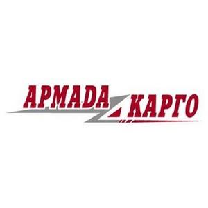 """Базовые условия и основные преимущества контейнерных перевозок компанией """"Армада-Карго"""""""