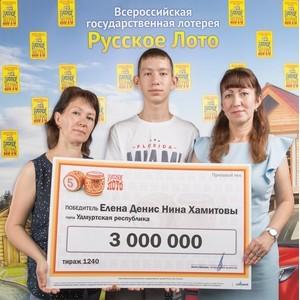 Жительница Удмуртской Республики выиграла в лотерею 3 000 000 рублей. Удачу принесли мамины слова.