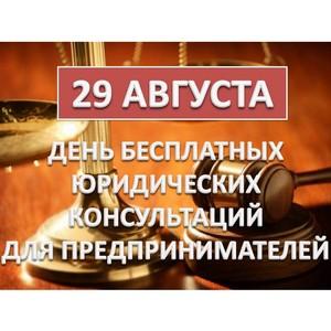 Череповецкие предприниматели смогут получить бесплатную юридическую помощь