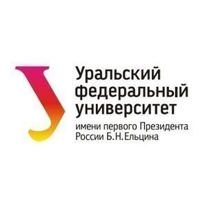 УрФУ вовлечен в федеральную целевую программу развития фармацевтической промышленности