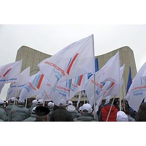 Активисты белгородского ОНФ приняли участие в митинге в честь Дня народного единства