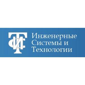 ООО «ИСТ Групп» выполнила проект для «Резиденции Рублёво»